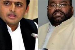 akhilesh wants to push up towards jungle raj pain in criminals maurya