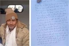 farmer swallows poison on tikri border