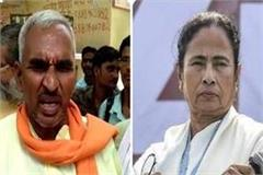 mamta banerjee of  demonic  culture and no devil can love lord ram