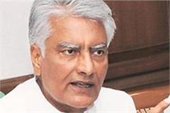 sunil jakhar spoke on arvind kejriwal