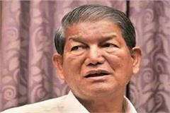 former uttarakhand cm harish rawat said  demands of