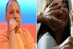 wow yogiraj dabangg molested a young woman who had gone to toilet