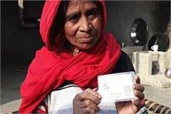 pakistani woman becomes village head in etah case opened under 420