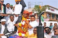 congress s  kisan sangharsh adhikar yatra  in support of farmers