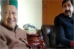 virbhadra singh is not helpless necessary for congress