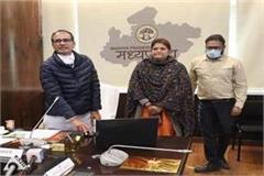cm shivraj singh chouhan transfer 2192 lakh in tribal women bank accounts