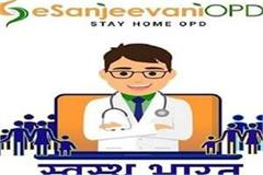 up becomes first state to seek medical consultation with e sanjeevani