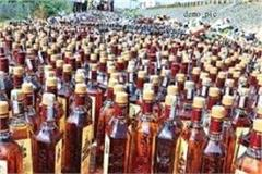 foreign liquor recovered in large quantity from