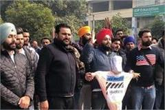 youth akali dal on streets in jalandhar