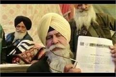 baldev singh said farmers are not afraid of letters