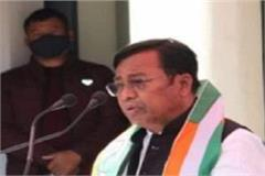 bihar congress reviews meeting on election