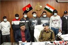 6 miscreants of tota gang arrested