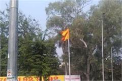 saffron flag waved outside congress office