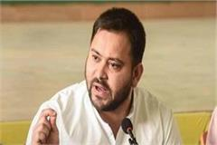 tejashwi said after the closure of another sugar mill in bihar