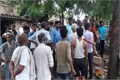 a teenager dies after a shabby wall falls in saran