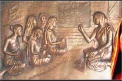 manjit kaur paid tribute to savitribai phule on 190th birth anniversary