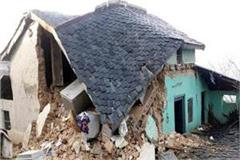 house demolish in basa bajeera