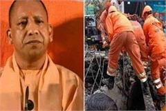 cm yogi directed sit to investigate muradnagar cremation site accident