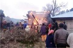 fire in house 9 cattle burnt alive