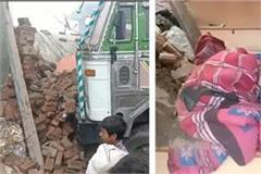 a truck entered the house in karnal