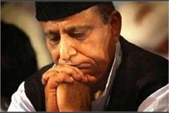azam khan got a big shock from the court land of jauhar trust