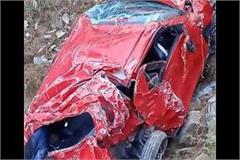 car fell into a ditch tragic death of grandparents
