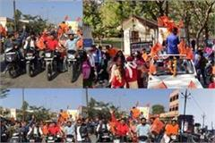 abvp gathered in preparations for 53rd province session
