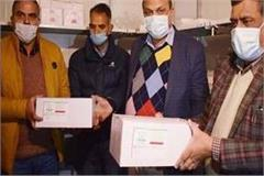 first consignment of corona vaccine reached the mandi