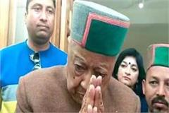 virbhadra singh said goodbye to electoral politics