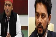 anurag thakur s on ashilesh s statement unfortunate to do politics on vaccine