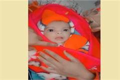 unique celebration celebrated in gwalior for daughter s birth