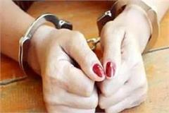 cgst theft case owner of prabhat zarda factory in 14 days judicial custody