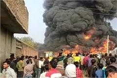 fire in pipeline at bhind