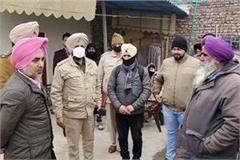 theft in gurdaspur
