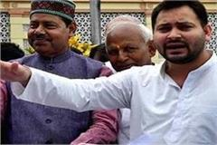 tejashwi meets governor on the issue of rising crime