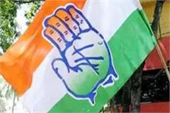 congress occupies 5 seats of nagar panchayat arki