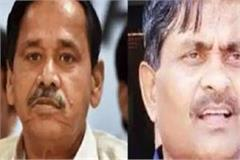 ramachal rajbhar and congress leader nasimuddin siddiqui arrested