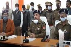 big action by deoria police 4 ganja smugglers including 2 women arrested