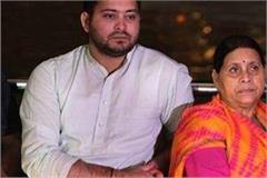 tejashwi marriage is not happening because of nitish and chirag