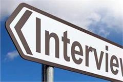 interview date fixed for batchwise recruitment for 13 posts of jbt