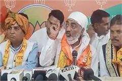 darshan singh choudhary statement on farmer protest