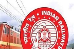 relief news for passengers traveling by train
