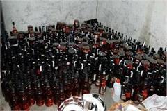 foreign smuggler seized from buxar 4 smugglers arrested