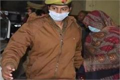 child abuse case hearing on bail application of je s wife now on february 2