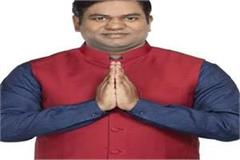 mukesh sahni accepts bjp offer