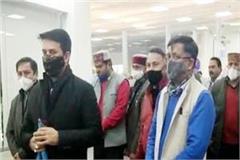 dharamshala kangra airport anurag