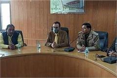 administration held a meeting with farmers in rohtak