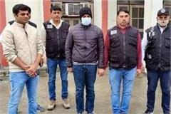 head constable arrested for making fake passport of gangster raju basoudi