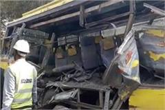 truck overturns on bus filled with cement company employees