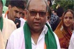 former minister anoop mishra said